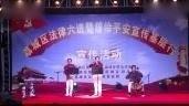 《春节序曲》乐队演奏视频