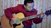 薛雁鸿吉他弹奏彝族舞曲