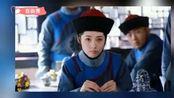 电视剧《国士无双黄飞鸿》预告片 郑恺吻了郭碧婷 甜蜜蜜 海陆 经超主演