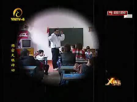 幼儿园儿童开天眼 蒙眼对弈五子棋