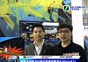 2010台北电脑展:微星李安泰演示3DmardII