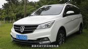 """为爱""""芯""""动,2019款宝骏730CVT试驾之旅威海开启"""