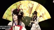 动画《阴阳师·平安物语》主题曲《起风了》