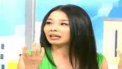 """TVBS哈新闻之亲戚回家拿衣裤逼于美人""""奉茶"""" 于美人入戏女儿叫无辜"""