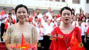 鲁山县琴台三街小学倾情歌唱我和我的祖国