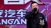 刘进 & 何家境 - 防骗之歌 现场版 2014/02/16