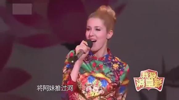 法国美女金小鱼演唱中国民歌《龙船调》,太溜了!