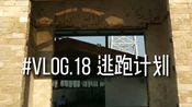 【小优Yoyoko】#VLOG.18 逃跑计划 广西北海涠洲岛之旅