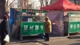 【天津】便民早点惠居民 餐车管理却很难
