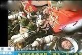 中国石化长城润滑油多次为我国航天事业提供润滑保障