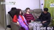 【妻子的味道】200212陈华妈妈在韩国遇到韩国粉丝送了两盒草莓,陈华妈妈在发廊问店员吃饭了吗,店员听不懂。