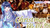 【ポン子生放送】(唯一亮点:绿了pon子绿了) クリスマス後夜祭 2019年12月26日 LiVE