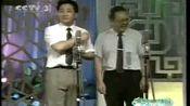 姜昆唐杰忠经典相声《夫妻之间》