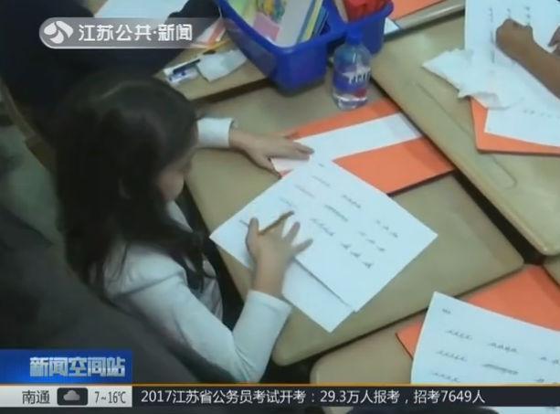 美国部分小学开设写字课程