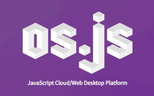 网页上的系统OS.js