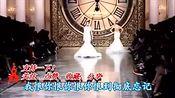 广场舞大妈最爱舞曲:王麟 伤不起