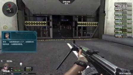 【逆战】僵尸猎场 雪域迷踪 让我们买个枪吧【物牛解说】FPS射击 又见神作
