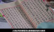 广式妹纸329期《女医明妃传》老腊肉残害小萝莉