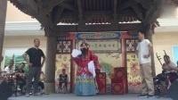 上党梆子《大登殿》王梅(月儿)唱段