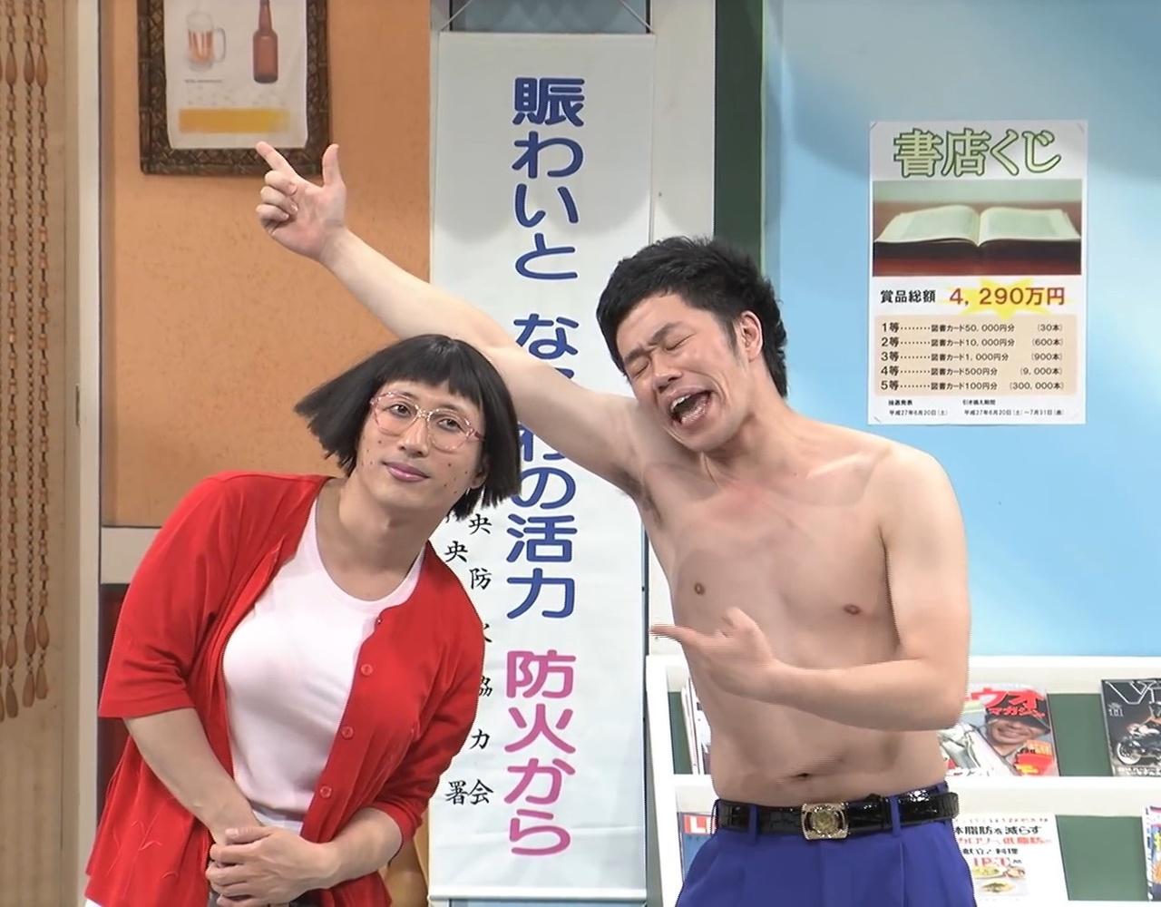 【吉本新喜剧】须知子和吉田裕的「要钻不要钻」讲座
