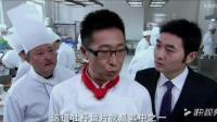 再现川菜传奇菜牡丹鱼片 林师傅在首尔【影视与美食】
