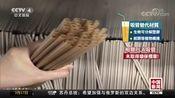 [中国新闻]台快餐店等场所内拟从7月禁用一次性吸管