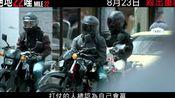 动作片《22英里》中文预告,突袭男主加盟、拳拳到肉