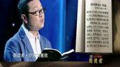 朗读者:刘慈欣读到的世界观,让我对宇宙有了新的认识