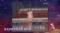 《妈妈的吻》黑鸭子(郭祁李伟倪雅丰)小郭祁 - 中国文艺向经典致敬 词曲作家付林