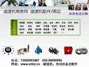 津减速机总厂电话  天津减速机  津减速机总厂配件  津减速机股份有限公司