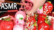 甜食者:草莓甜点特辑(品名见简介)