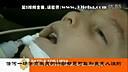 某S解说最新全集 第44部 卡扎菲说不要开枪反对派说哈哈哈www.99leba.com