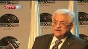 以军追捕行动致一名巴勒斯坦少年死亡