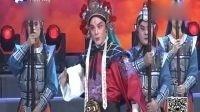 戏歌《满江红·怒发冲冠》演唱   贾文龙