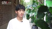 【刘家祎/刘奇】国际在线娱乐采访视频20191010