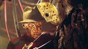 当二位恐怖片中的Boss相遇会发生什么: 2003.8.13 《弗莱迪大战杰森》(trailer+resource)