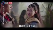 《武动乾坤》杨洋与王丽坤超燃组合,懵逼全场,太羡慕了