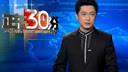 林书豪21+7+9安东尼复出德隆38分篮网阻击尼克斯www.bt520.com.cn