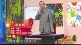 辽宁2014春晚巩汉林潘长江小品《新对缝》