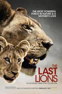 最后的狮子(纪录片)