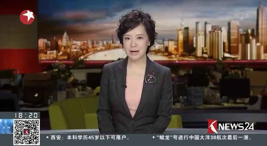 上海电视节白玉兰论坛:体现文化自信 创作优秀电视剧 ...