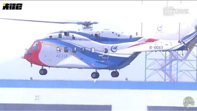大型AC313直升机在景德镇大雨试飞成功