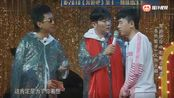 李晨和张杰同台唱歌, 张杰喝完李晨直接咨眄走了