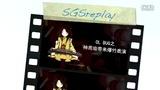 三国杀Online*BUG 之神周瑜带来爆竹表演