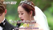 妻子的味道,陈华和咸素媛哭着说完了婚礼誓词,这段姐弟恋不容易