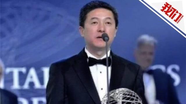 知名华裔科学家张首晟去世 杨振宁曾称他迟早会得诺贝尔奖