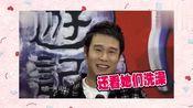 郭富城回应赵丽颖冯绍峰恋情当然是真的,小沈阳戏里面是一对嘛