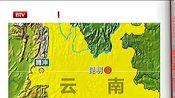 云南腾冲发生5.2级地震6人受伤无人遇难