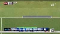 天天体育20141130范佩西一传一射 曼联踢出赛季最佳比赛 高清