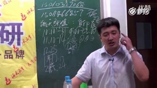 艾玛,太精辟了!!张雪峰老师的单口相声又来了,有事找记者。。。全程搞笑到不行~~~老师要火啊哈哈哈哈[哈哈] 更多奇闻轶事请到我的微博看看[来]
